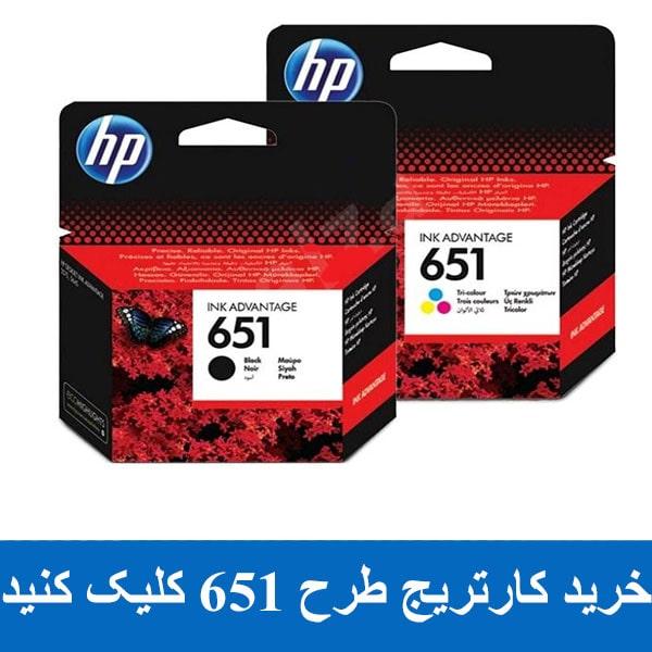 کارتریج پرینتر جوهرافشان HP OfficeJet 202 Mobile