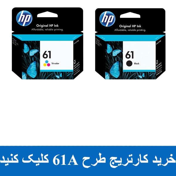 کارتریج پرینتر جوهر افشان سه کاره HP ENVY 5530